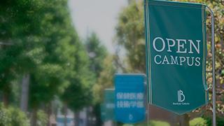 Webでチェック!自宅でオープンキャンパス